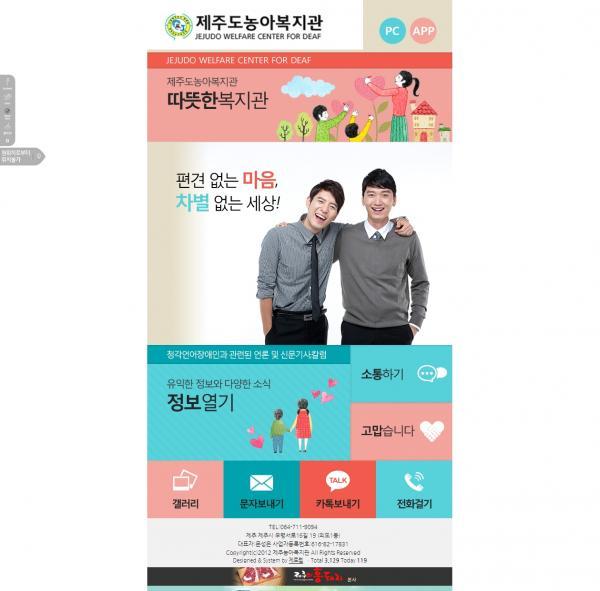 모바일홈페이지-1.메인화면.jpg
